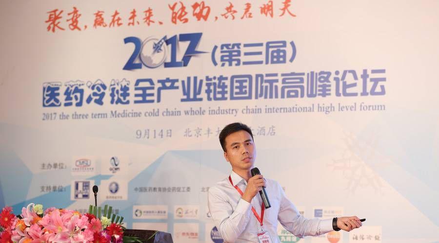 cn-20170914-FD-PharmaSeminar-NEWS-banner-900x500_im_2.jpg