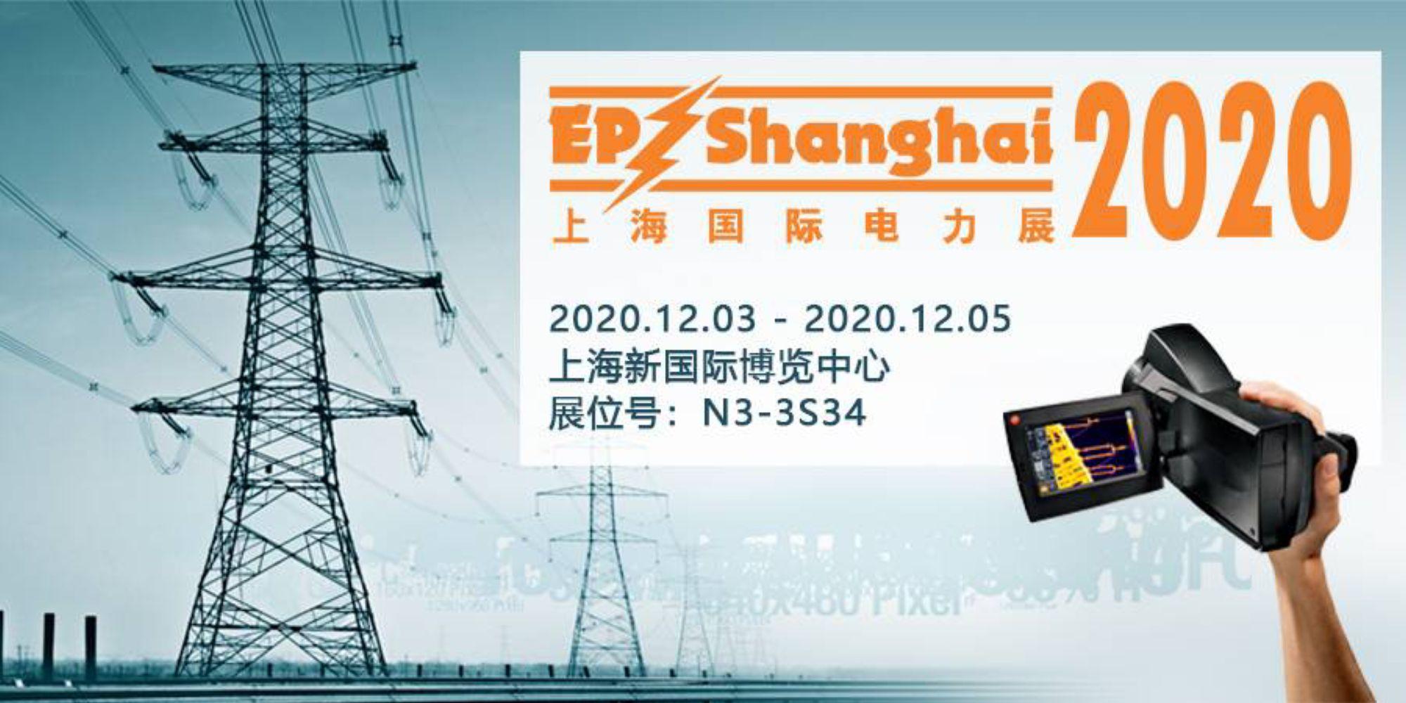 CN-EP2020-invite-900x450.jpg