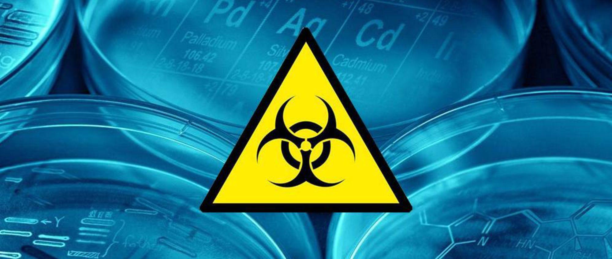 生物安全的国际符号