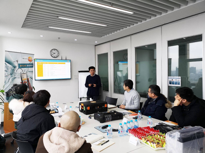 CN_20190215_GI_3rdpart_seminar-02.jpg