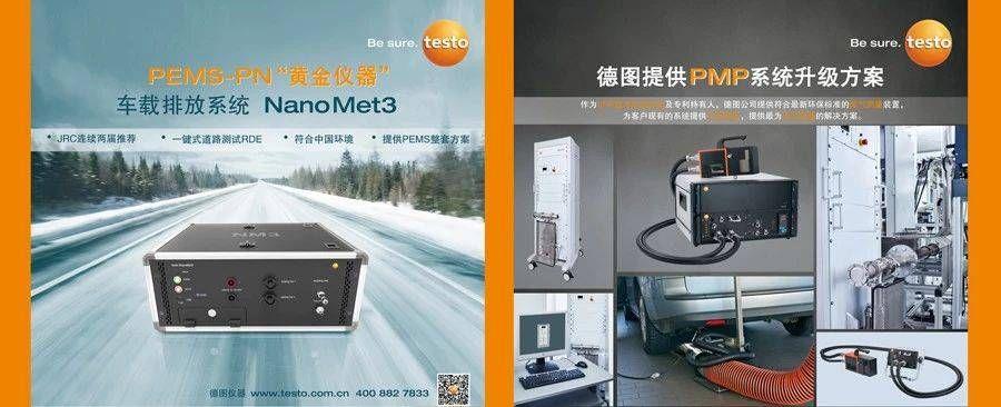 cn_20180316_nano_news_AUTO_Tech-02.jpg
