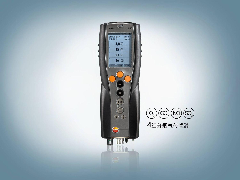 CN-201911-5109993403-testo_340_upgrade_EPD-localset1-2000x1500.jpg