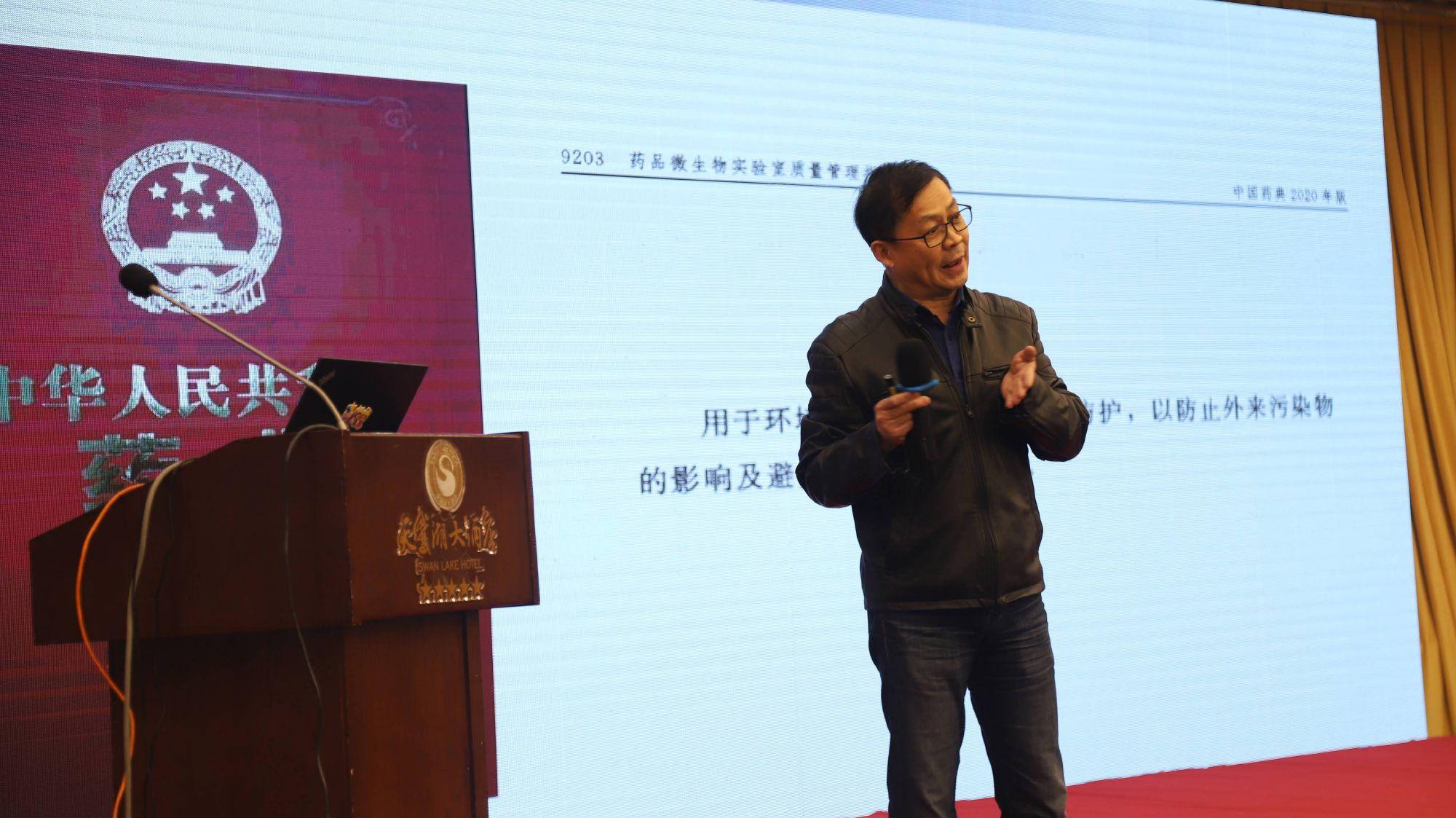 柴海毅 上海诺狄制药微生物专家