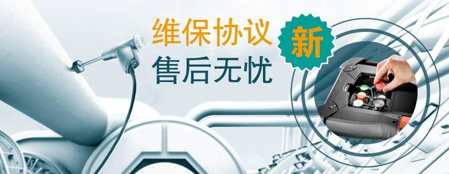 cn_20171019_GI_campaign_Maintenance-900x350.jpg