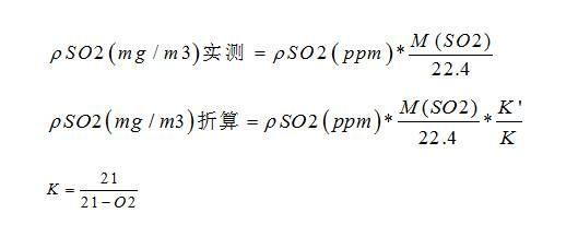 德图烟气分析仪testo 340/350