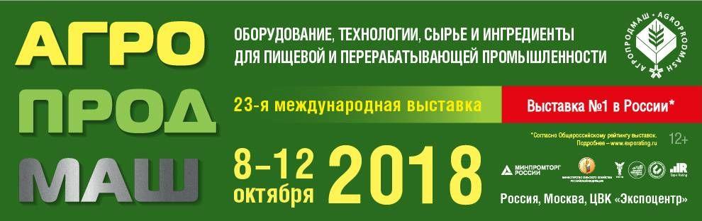 III Всероссийская GMP-Конференция «Россия и мир. Управление потенциалом роста фармацевтического рынка»