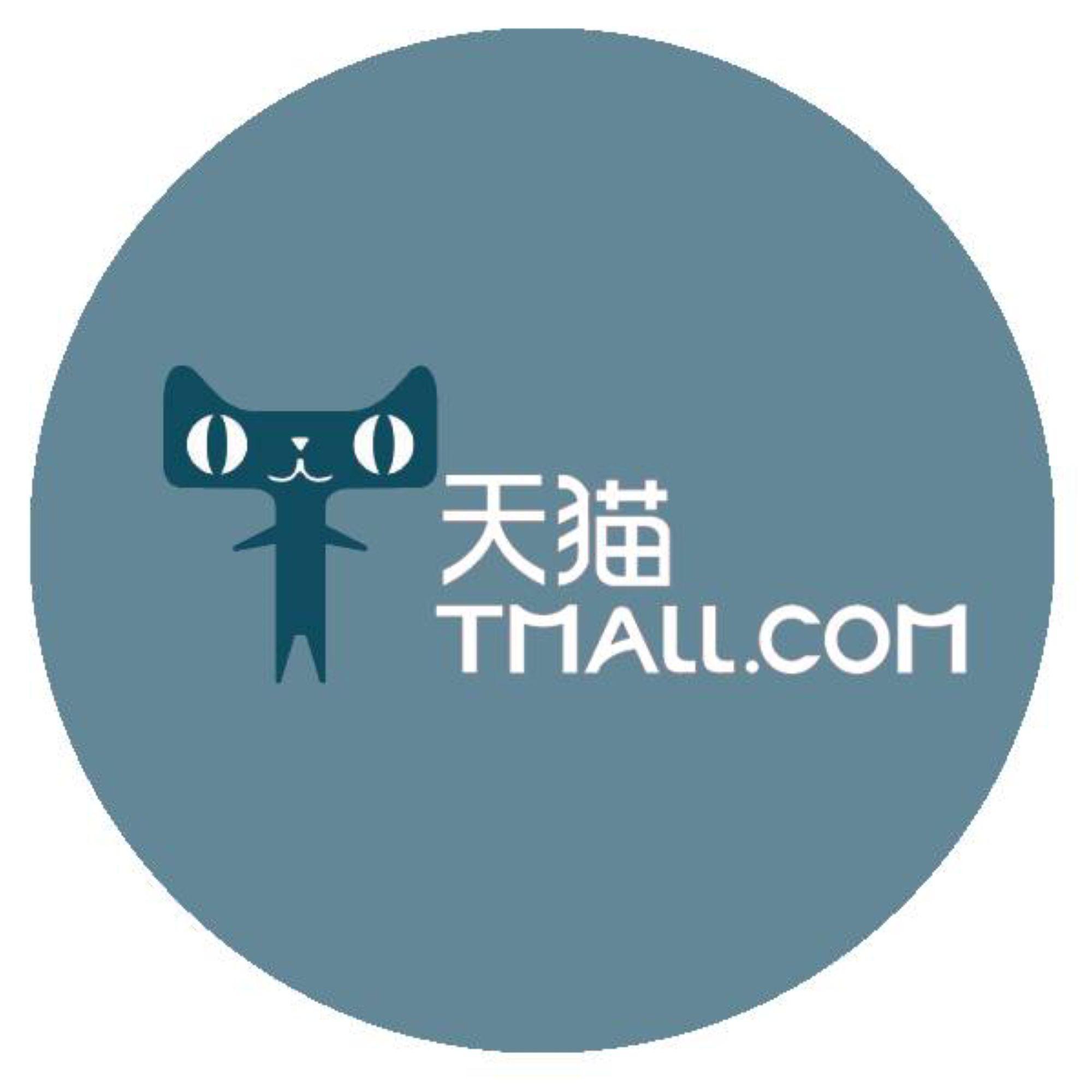 cn_E-commerce_campaign_1212-tmall_600x600.png