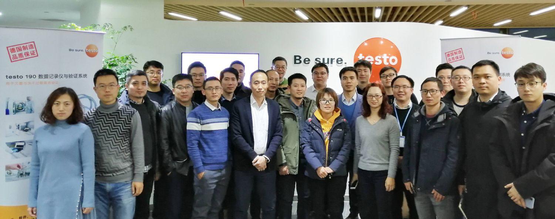 德图医药解决方案部在上海办公室举办了2020年度首场代理商培训会议