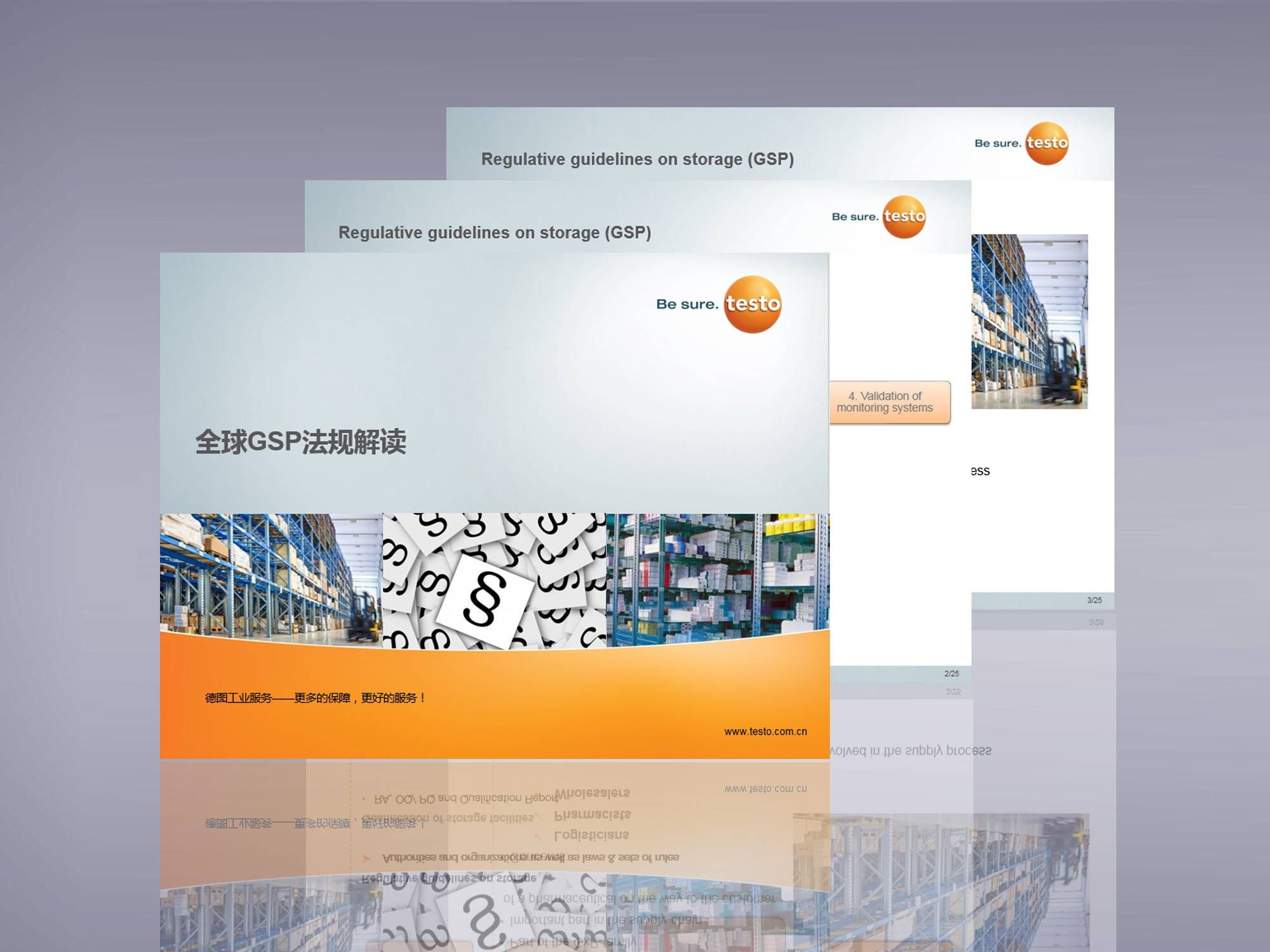 cn-20170614-Pharma-coldchain-2000x1500-download-GSP.jpg