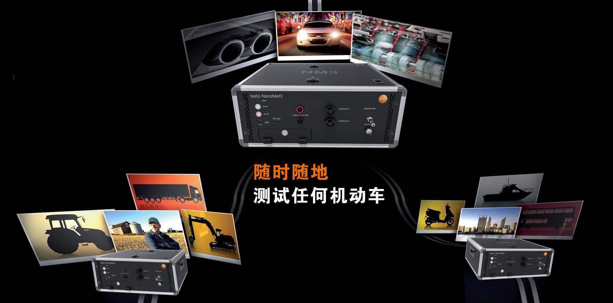 cn_company_news_2016_nano_partical_banner01.jpg