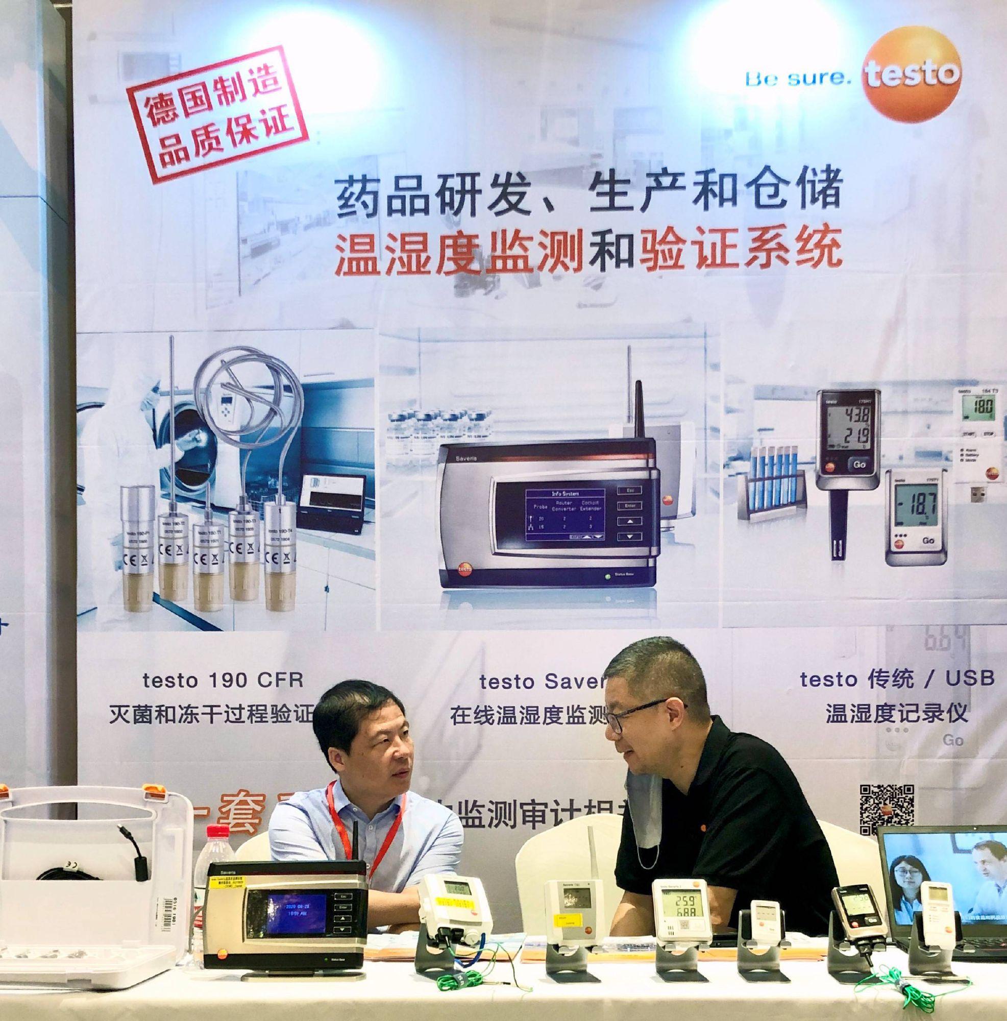 CN_20200904_Pharma_Mapping_event_BJ01.jpg