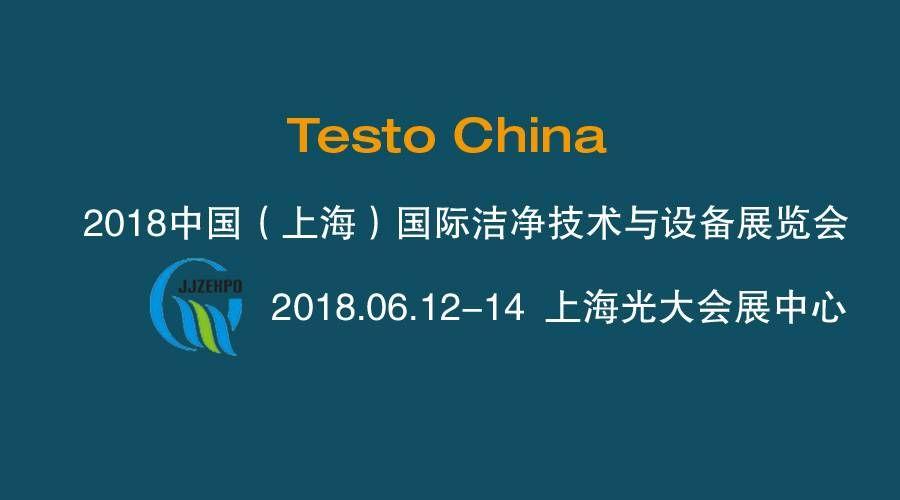 cn_20180110_Online_System_EXPO_June.jpg