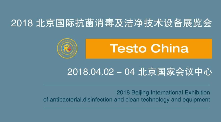 cn_20180110_Online_System_EXPO_Apr.jpg