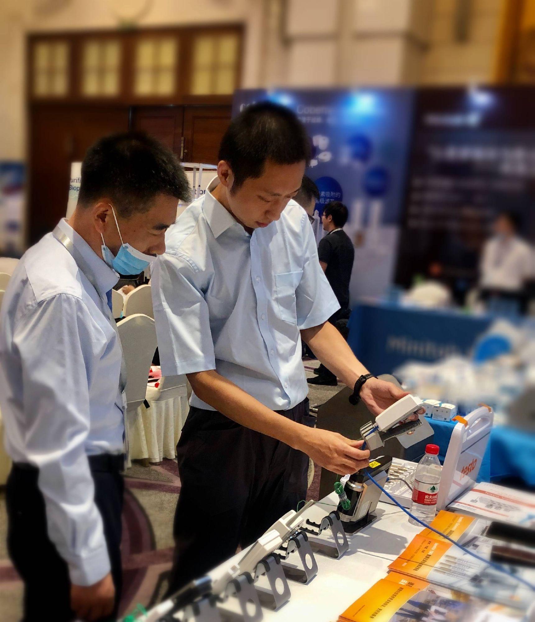 CN_20200904_Pharma_Mapping_event_BJ03.jpg