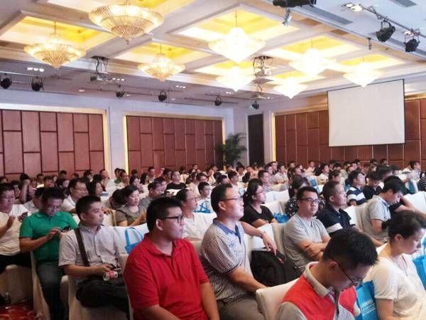cn-20170828-FP-NEWS-VIP-meeting.jpg