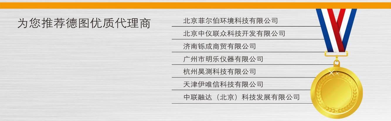 cn_company_news_2016_t350_superlow_dealer.jpg