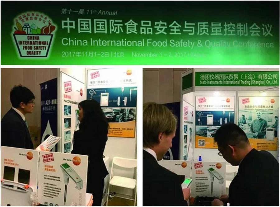 cn-20171101-Food safety seminar-NEWS-banner-900x665_2.jpg