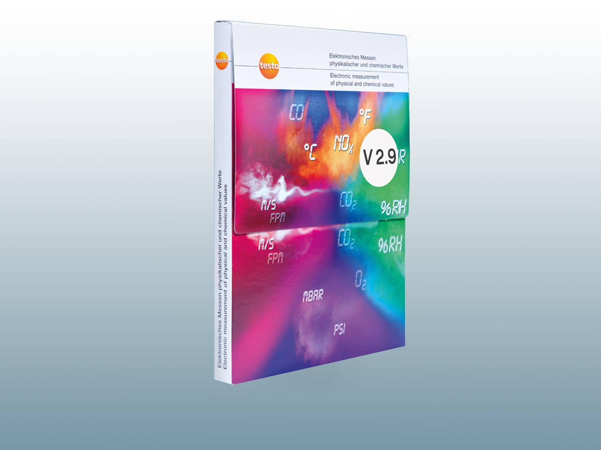 德图软件下载软件客户端