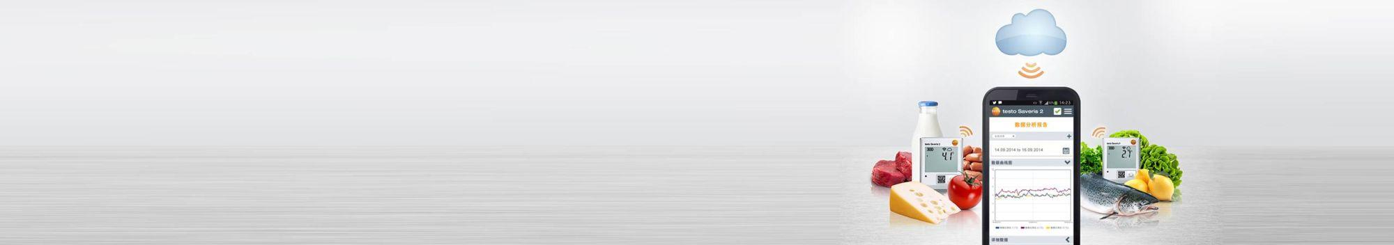 testo Saveris 2 <br><strong>零售行业</strong>温湿度监测系统