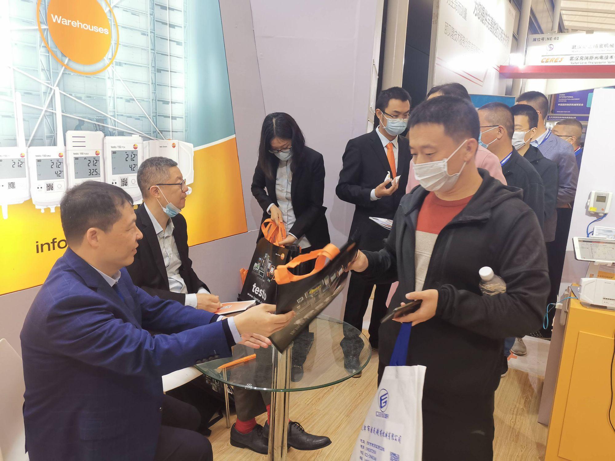 CN_20210513_pharma_event_news_CIPM-2021-im03.jpg