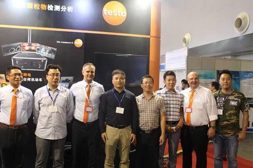 cn_company_news_2016_nano_partical_07.jpg