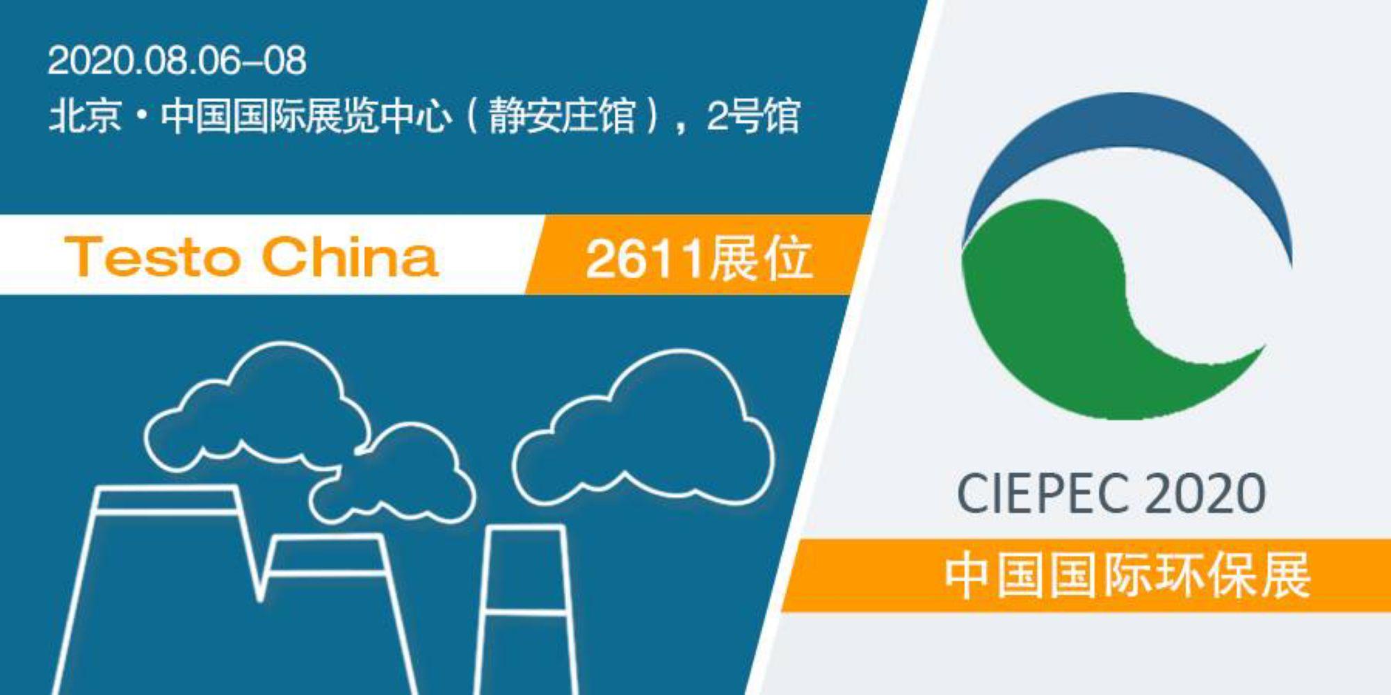 CN-GI-Testo-CIEPEC2020-invite-banner-900x450.jpg