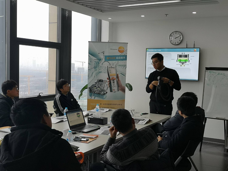 CN_20190215_GI_3rdpart_seminar-08.jpg