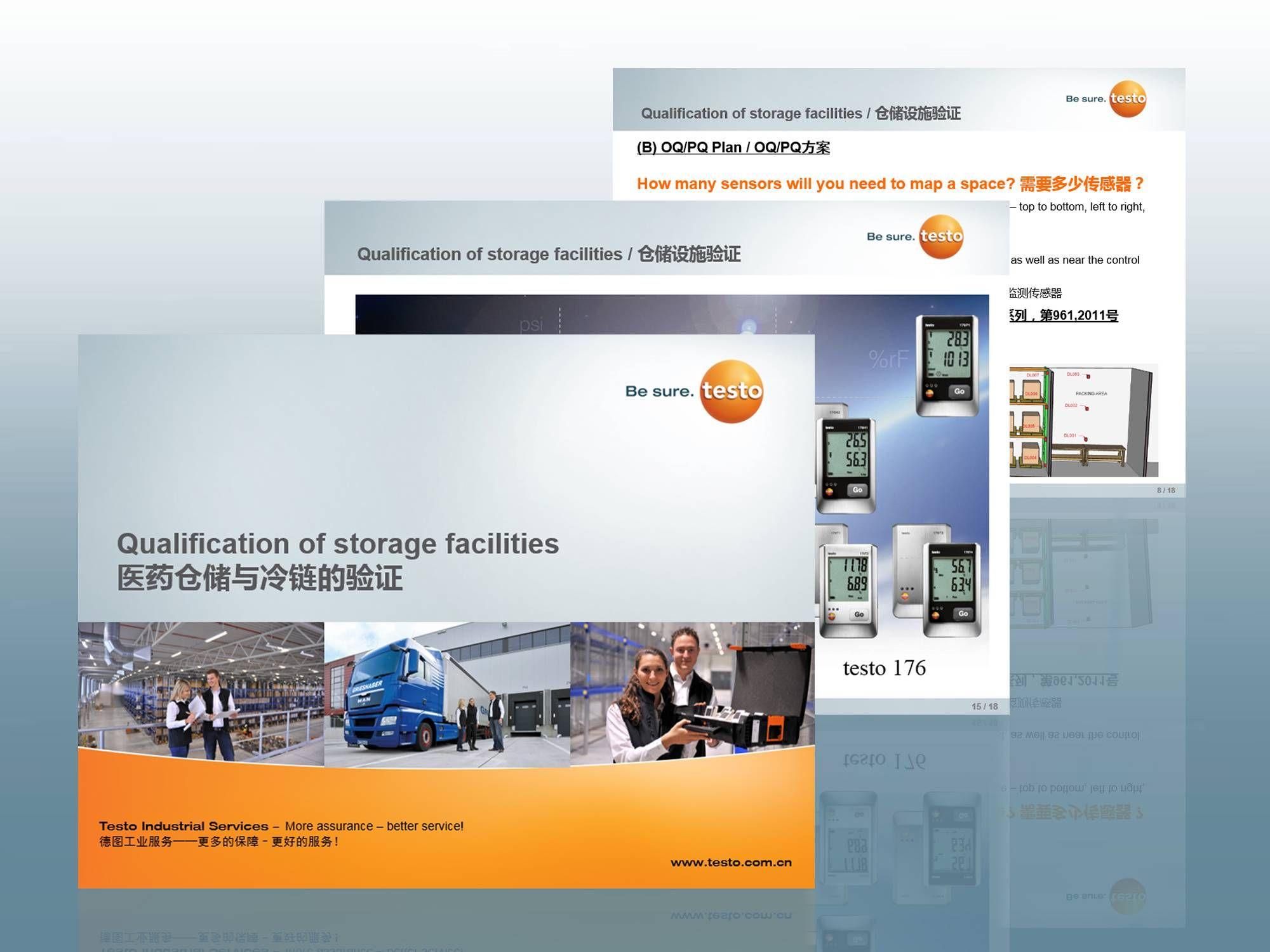 cn_application_pharmacy_storehouse_01.jpg