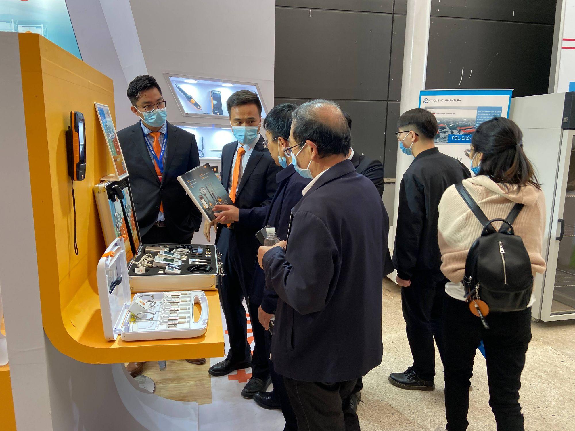 CN_20210513_pharma_event_news_CIPM-2021-im02.jpg