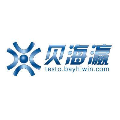 beihaiying-logo-deeplink_CN.png
