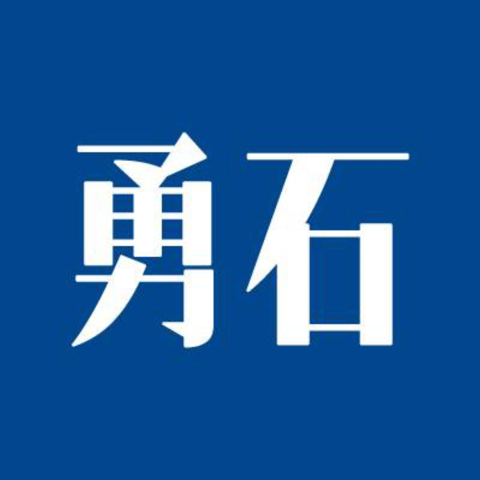 CN_deeplink_yongshi_400x400.jpg