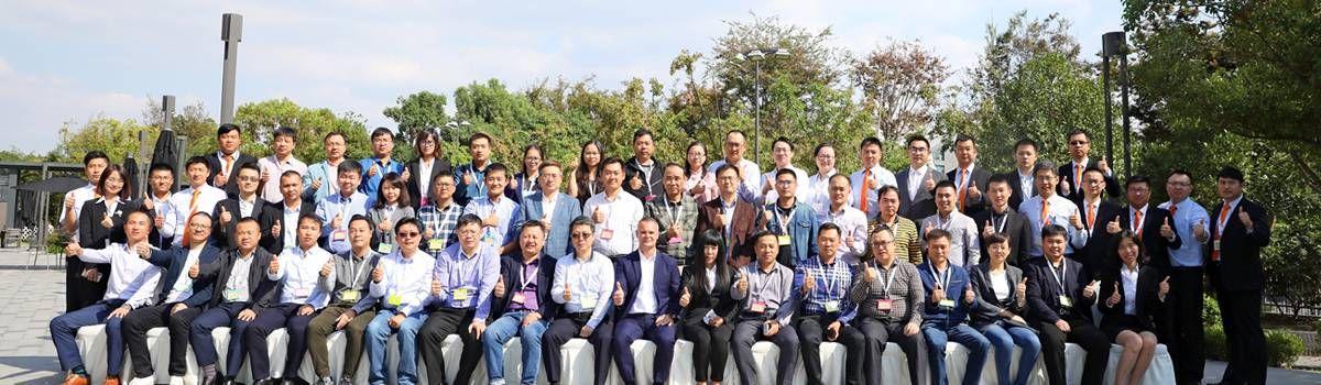 德图中国2018代理商总经理会议
