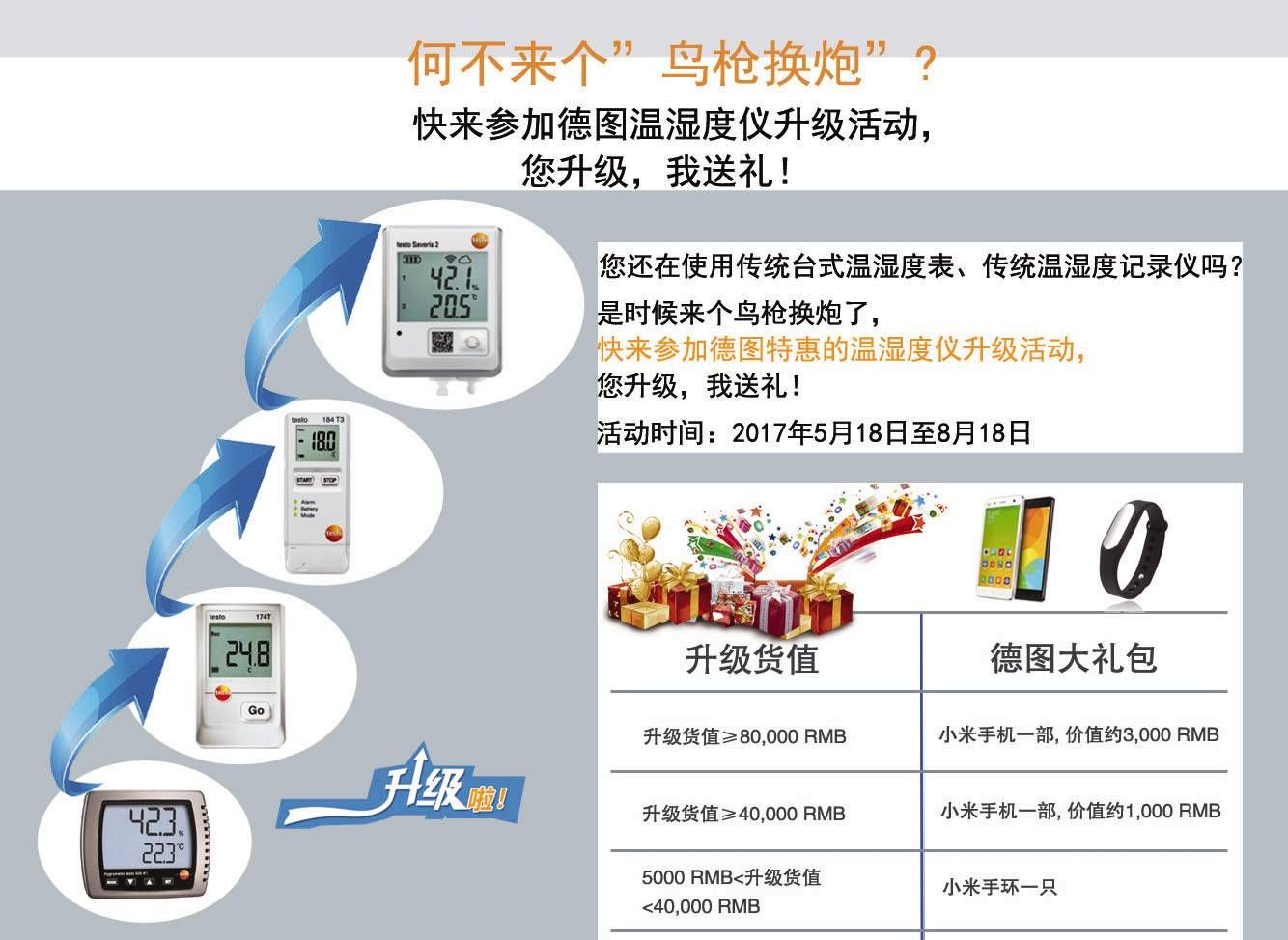 cn-20170518-Food-cold-chain-campaign_1334x97401.jpg
