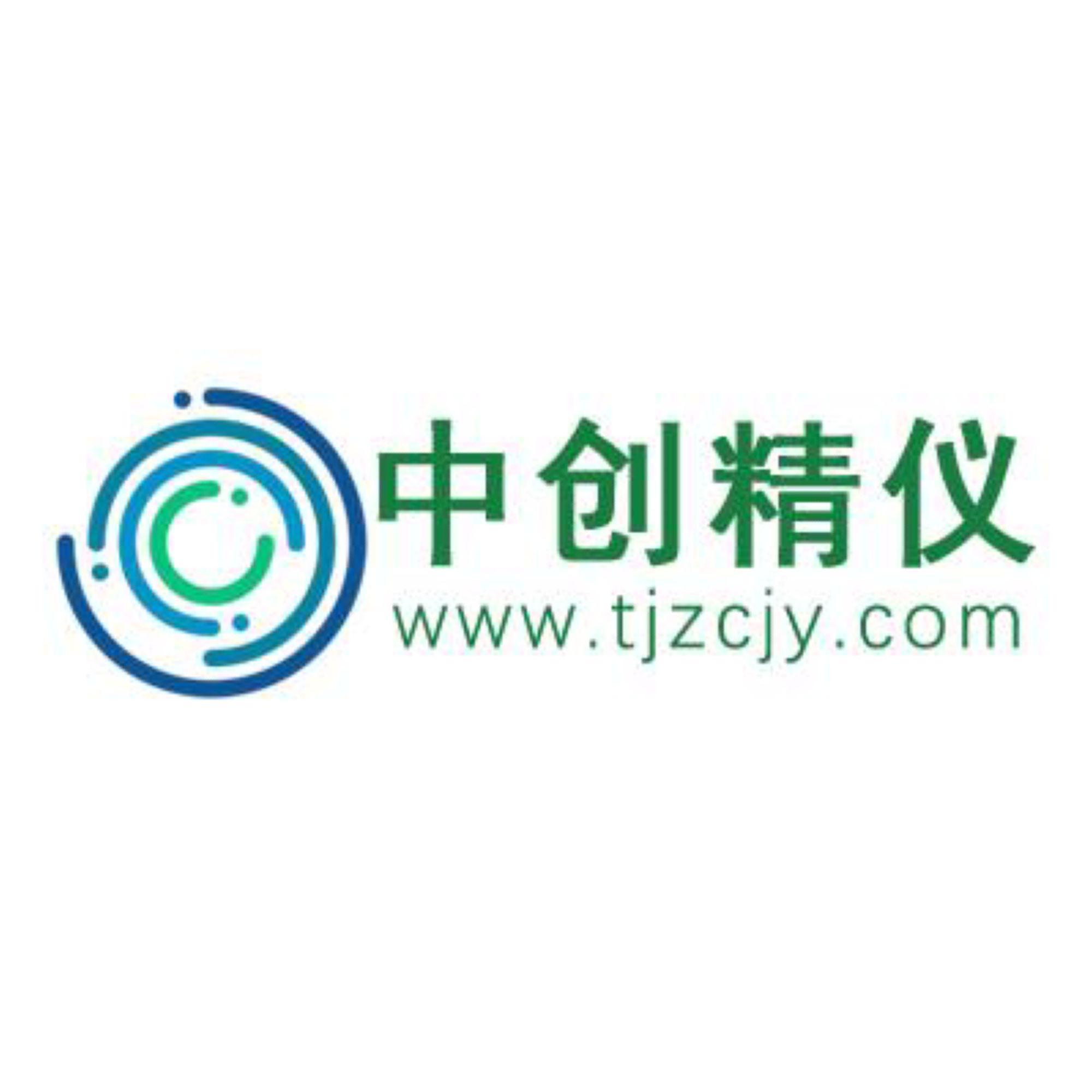 ZCJY-logo-deeplink_CN.png