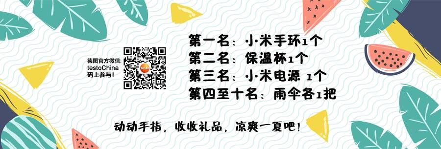 cn-20170628-FD-Vaccine-NEWS-banner-900x450_im_7.jpg