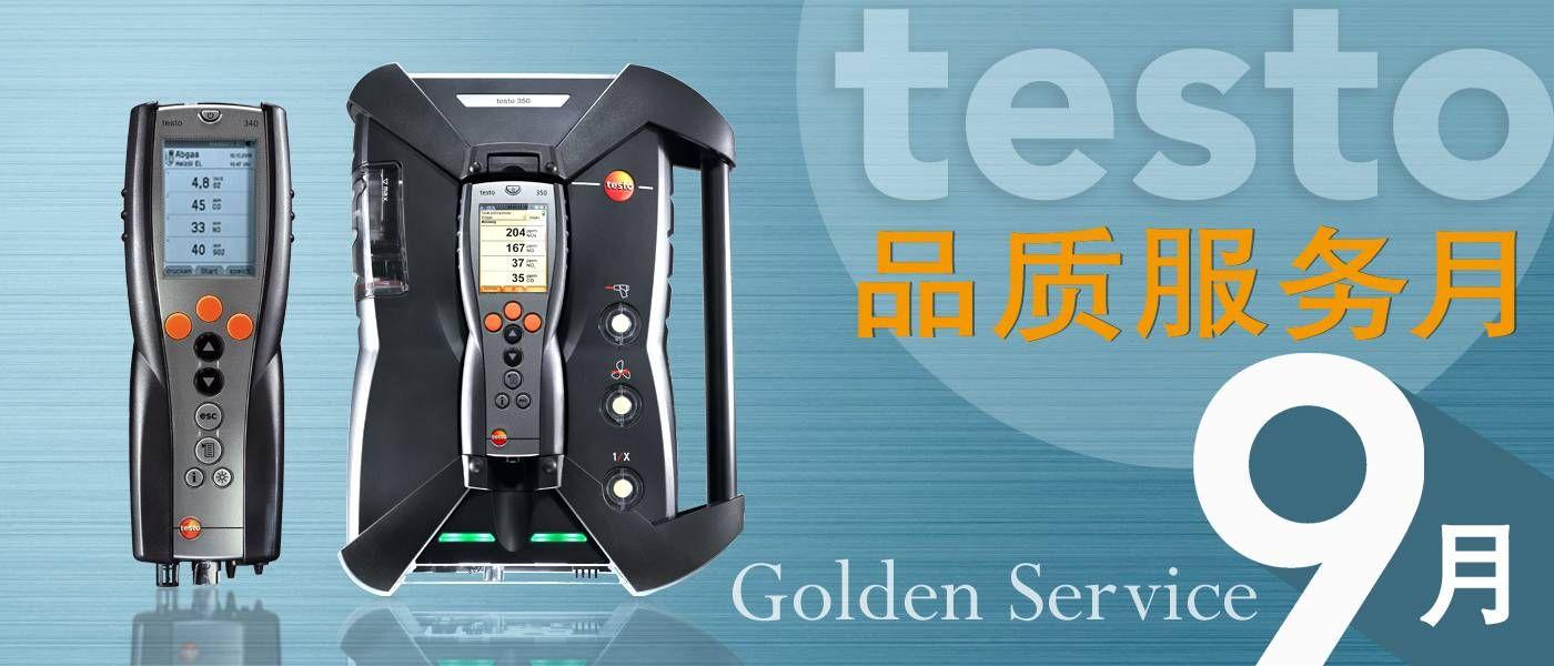 CN_0816_service_month-2018-1400x600.jpg