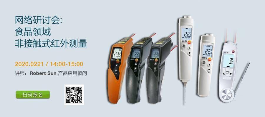 CN-Food_826-900x400-03.jpg