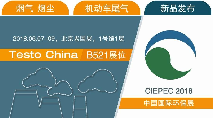 CN_20180530_EM_news_CIEPEC-900x450-1.jpg