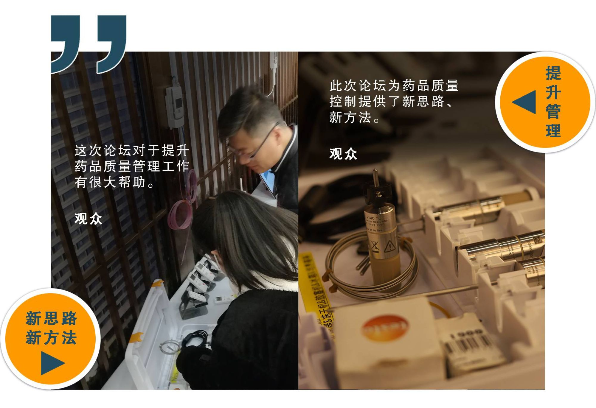 CN_20210325_Pharma_Event_news_testo-DIQC-202104.jpg