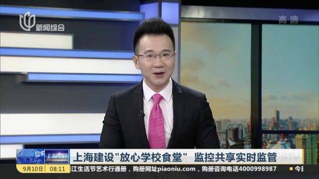 cn_20170913_news_food_testo270-p1.jpg
