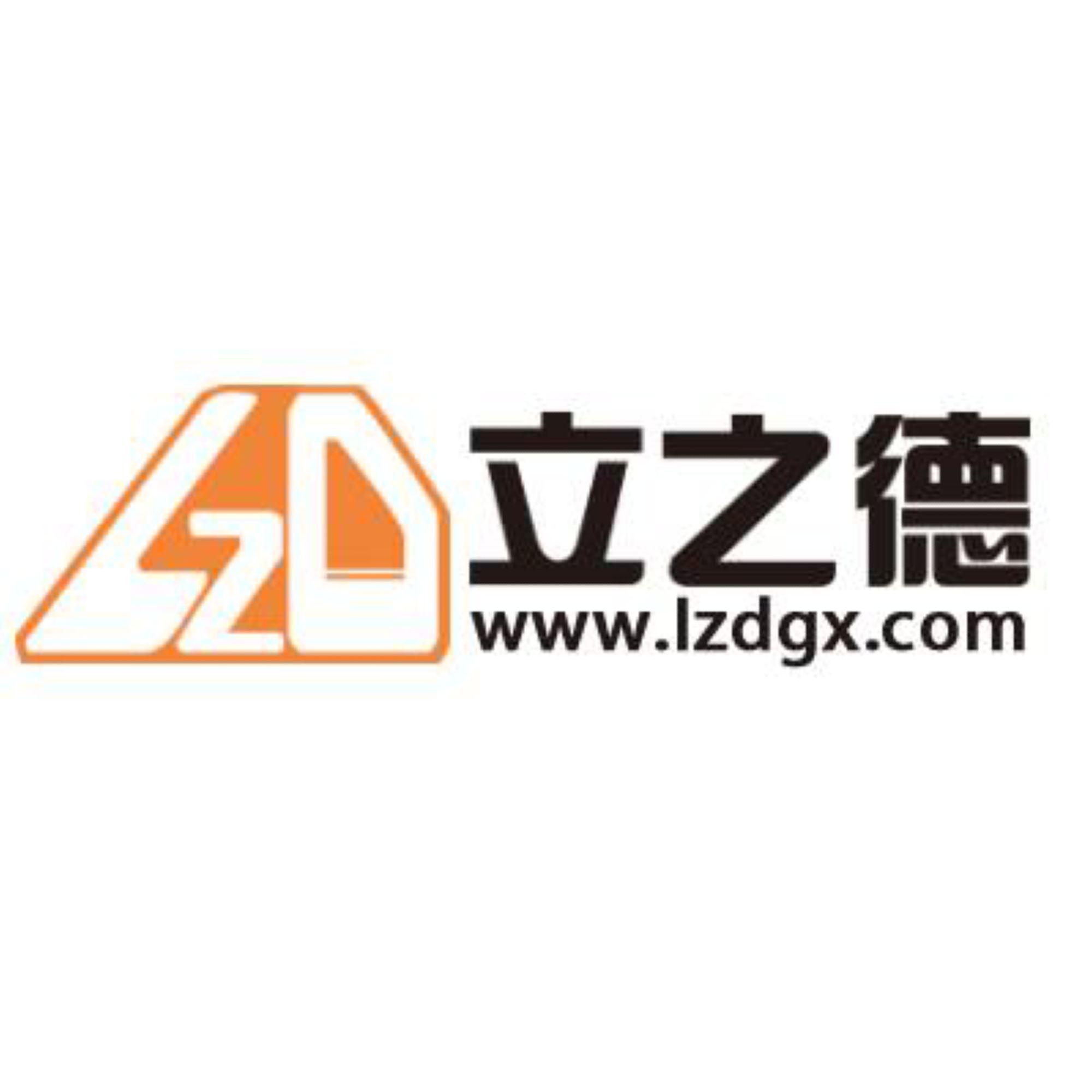 CN-20210413-gxlzd-logo-deeplink.png