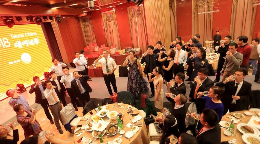cn_20180207_Annual_Dinner_news_900x500-13.jpg