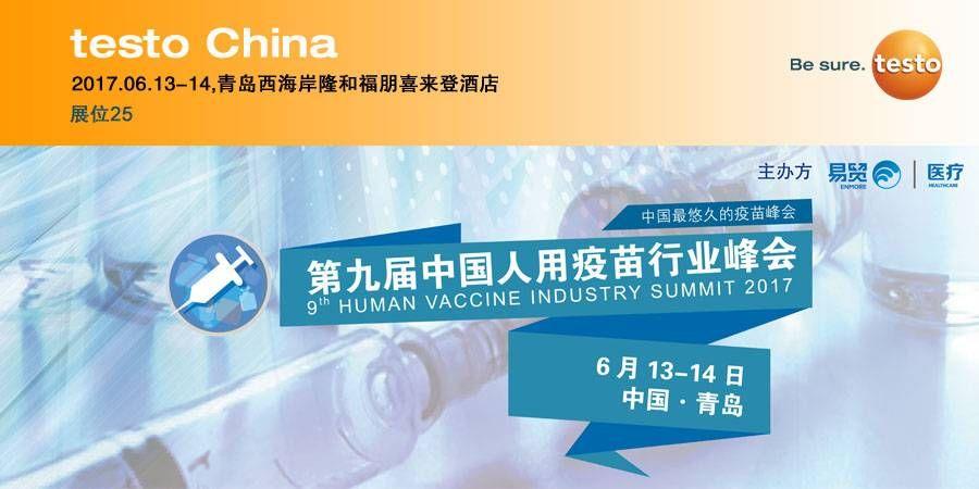 cn-20170628-FD-Vaccine-NEWS-banner-900x450_im_1.jpg