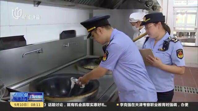 cn_20170913_news_food_testo270-p3.jpg