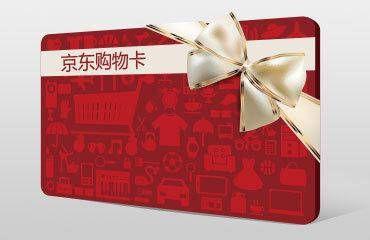 cn_banner_hvacr_60special_gift_JDcard.jpg