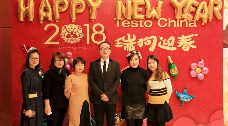 cn_20180207_Annual_Dinner_news_900x500-07.jpg