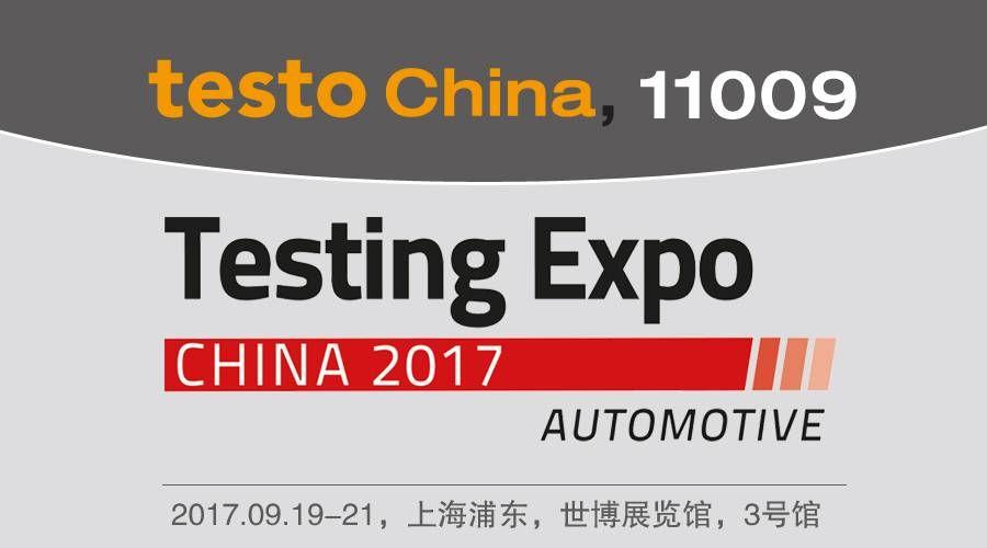 cn_20170914_news_Nano_testing_Expo_AUTOMOTIVE_PDP-banner-900x500.jpg