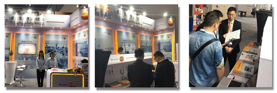 cn_20180423_pharma_news_CIPM_exhibition.jpg