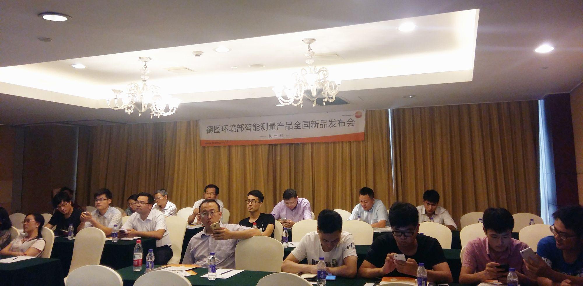 hangzhou_dealer_2016.jpg