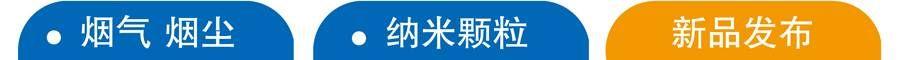 cn-20170606-EM-CIEPEC-blue-button-900X60.jpg